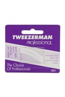 Tweezerman Super Curl Eyelash Curler Refill Pads - 2 Refill Pads