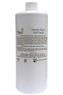 Tammy Taylor Original Liquid - 32oz (U.S. Shipping Only)