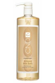 CND Almond Milk Bath - 33oz / 975ml