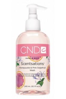 CND Scentsations - Honeysuckle & Pink Grapefruit Wash - 8.3oz / 245ml