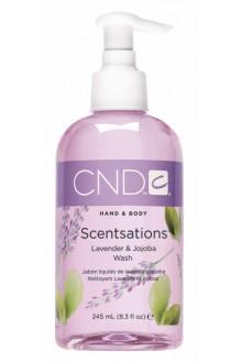 CND Scentsations - Lavender & Jojoba Wash - 8.3oz / 245ml