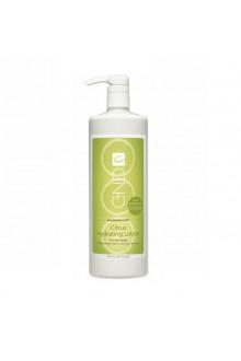CND Citrus Hydrating Lotion - 33oz / 975ml